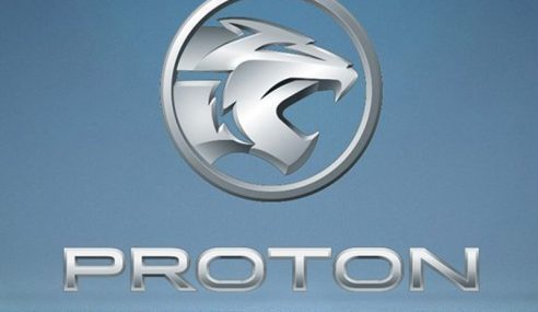 Proton Lancar Logo, Slogan Baharu