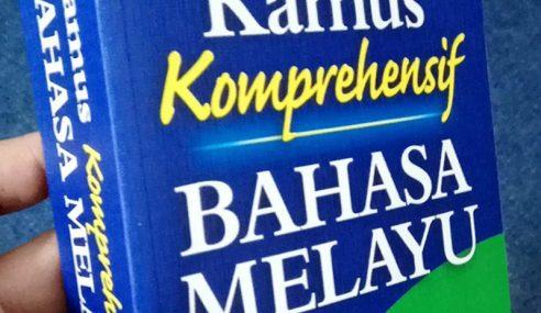 Bahasa Melayu, Bahasa Kesepuluh Berpengaruh Di Dunia