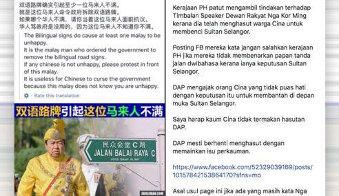 Kor Ming Hasut Rakyat Benci Sultan Selangor – Najib