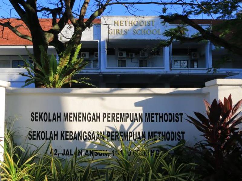Polis Siasat Dakwaan Sekolah Larang Bacaan Doa