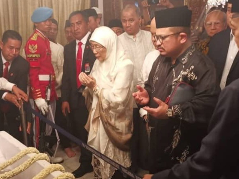 Wan Azizah Beri Penghormatan, Takziah Malaysia