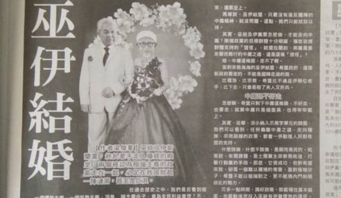 Gambar Zahid, Hadi 'Berkahwin' Cetus Amarah Warga Maya