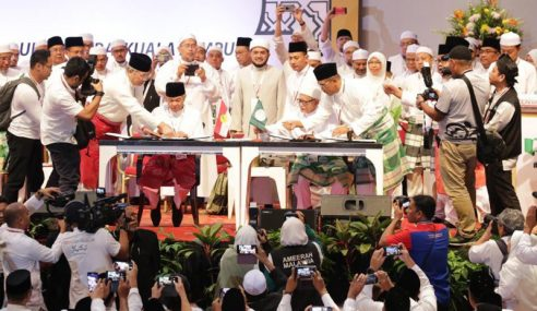 Muafakat Nasional Kembalikan Kuasa Melayu, Islam