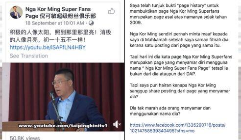 """""""Kenapa Kongsi Posting Dari Page Yang Menyamar Dia?"""" – Najib"""