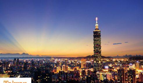 Beberapa Fakta Penting Untuk Pelancong Ke Taiwan