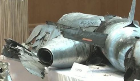 Serpihan Dron Bukti Iran Terlibat Dalam Serangan