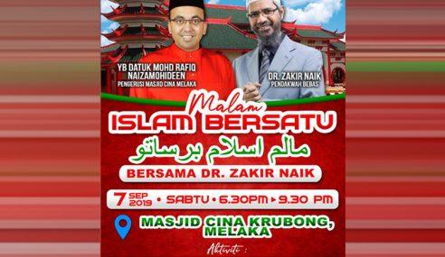 Tiada Masalah Zakir Hadir Program Di Melaka – Muhyiddin