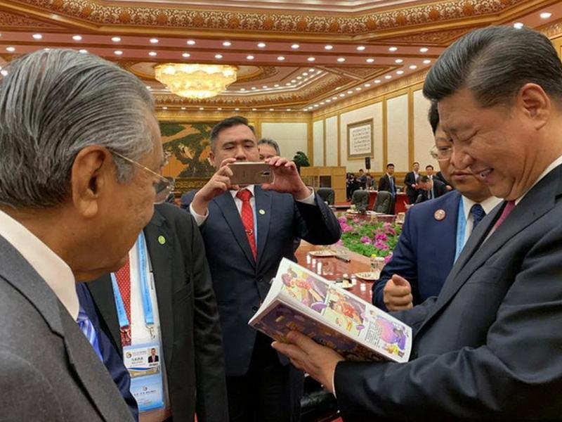 Pejabat PM Nafi Mahathir Terlibat Dalam Komik Propaganda