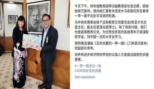 Komik Propaganda: Maszlee Perlu Tanya Timbalan Menterinya