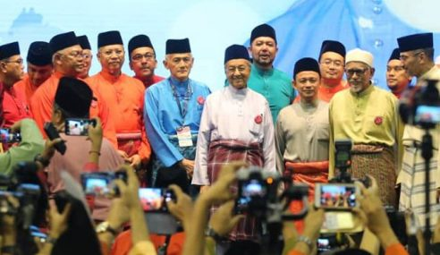 Kongres Maruah Melayu Bukan Rasis