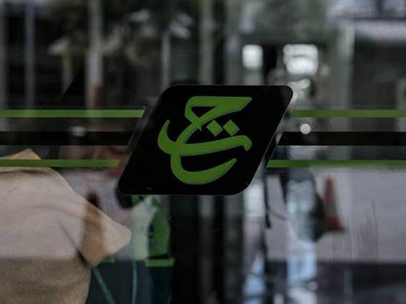 Lebih 700,000 Pendeposit Tabung Haji Tidak Aktif