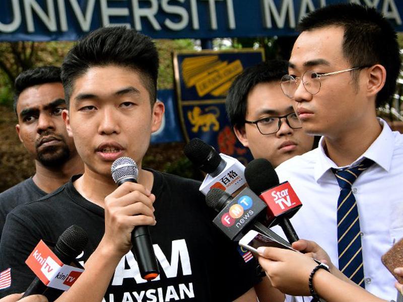 Yan Kee Nafi Godam Laman E-Bayaran Universiti Malaya
