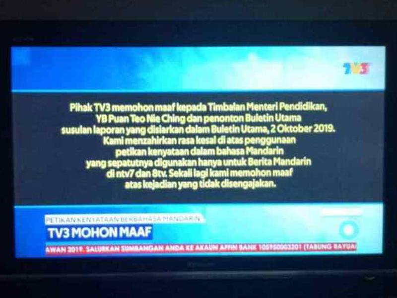 TV3 Minta Maaf Pada Nie Ching