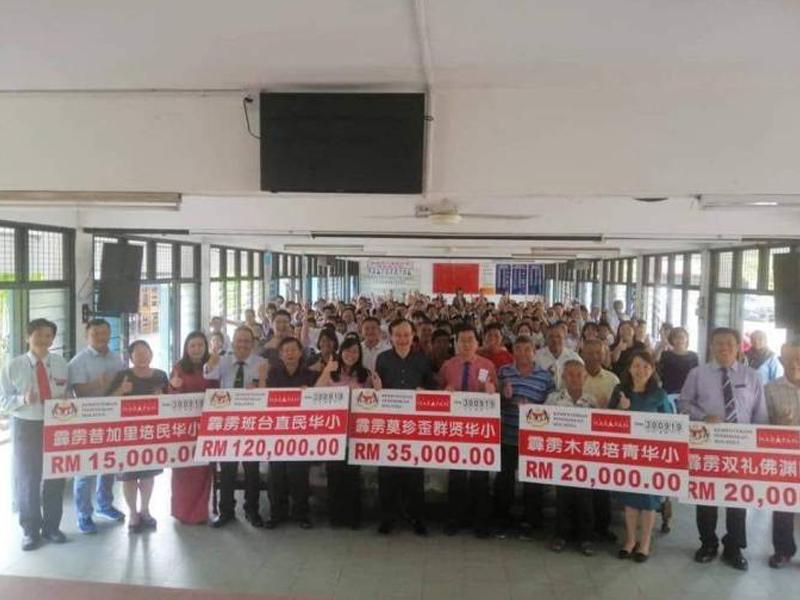 Kor Ming, Peruntukan Sekolah Dari Wang Rakyat Bukan PH