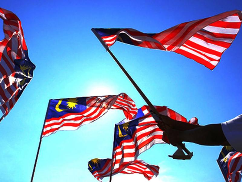 Lagu Kebangsaan Bukan Hiburan, Henti Persenda 'Negaraku'