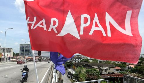 Undi Calon PH Lebarkan Dominasi DAP – DUPP