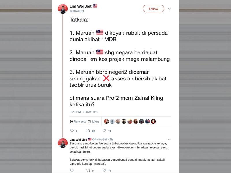 Suhakam Pertikai Kongres Maruah Melayu