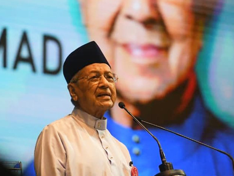 Hanya Melayu Boleh Pulihkan Maruah Sendiri – Mahathir