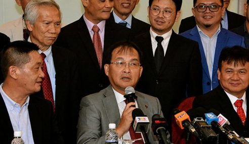 Konvensyen PKR Sarawak Tetap Dibatalkan – Baru Bian