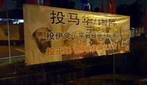 Najib Kutuk Bunting Samakan Muafakat Nasional Dengan Taliban