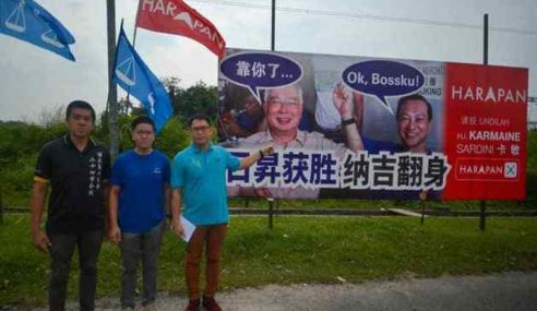 Papan Iklan Papar Muka Najib, Jeck Seng Tapi Undilah PH
