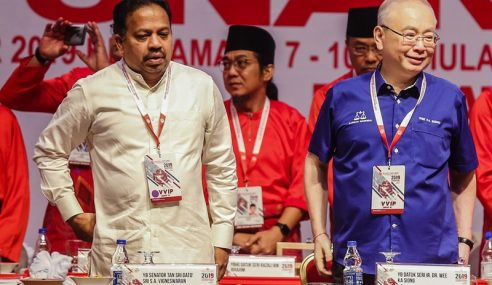 MIC Setuju Sertai Muafakat Nasional Jika Diinstitusikan