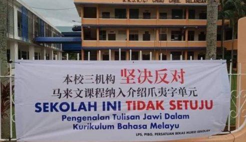 Gantung Kain Rentang Anti Jawi Di Pagar Sekolah
