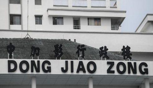Dong Jiao Zong Anjur Persidangan Bantah Jawi Di Sekolah Vernakular