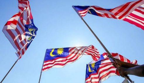 Bendera Negara Bukan Sekadar Sepotong Kain