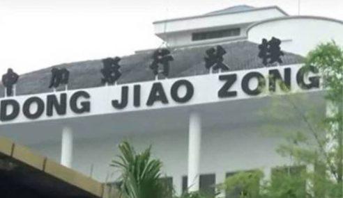 Suhakam Bimbang Ancaman Ganas Terhadap Dong Zong