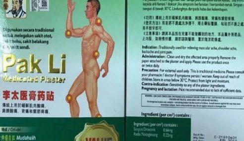 'Pak Li Medicated Plaster' Mengandungi Racun – KKM