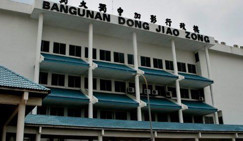 Polis Dapat Perintah Mahkamah Terhadap Sidang Jawi Dong Zong