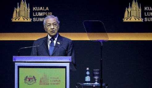 Sidang Kemuncak KL Tidak Wujud Diskriminasi Dunia Islam – Mahathir