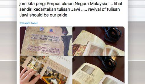 Tulisan Jawi Harus Jadi Kebanggaan Semua – Tunku Azizah
