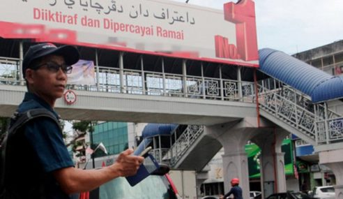 Premis Di Pahang Gagal Pamer Tulisan Jawi Dikenakan Tindakan