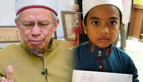 Aduan Nadzrul Zarfan Dapat Perhatian Mufti Wilayah