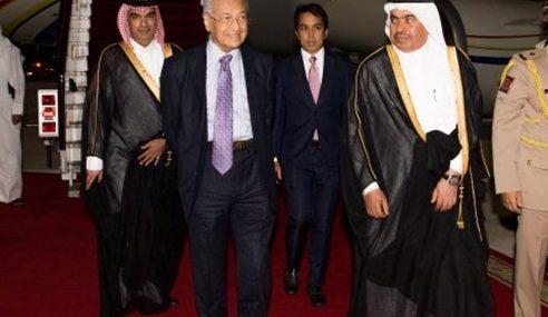 Mahathir Tiba Di Qatar Untuk Lawatan Rasmi