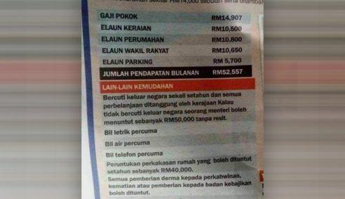 Tidak Wujud Elaun Parking RM5,700 Untuk Menteri