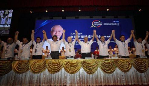 MCA Buka Keahlian Kaum Lain, Turunkan Usia Keanggotaan