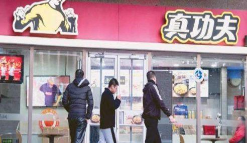 Anak Bruce Lee Saman Restoran Makanan Segera