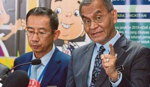Jawatankuasa Khas Bawa Pulang Rakyat Malaysia Di Hubei