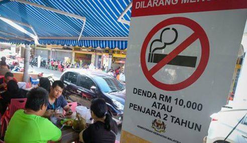 Restoran Tak Dibenarkan Sedia Kawasan Khas Merokok