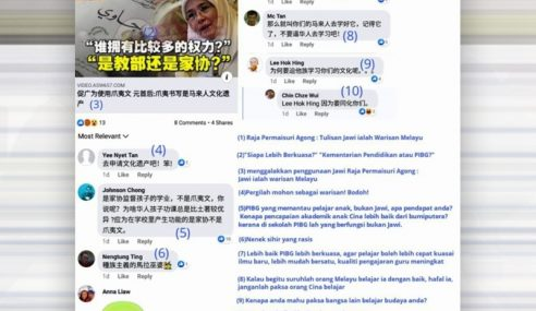 NGO Pahang Lapor Polis Individu Hina Permaisuri Agong