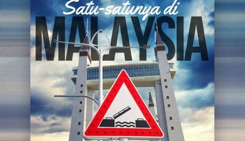 Jambatan Angkat Projek BN, Papan Tanda Mungkin Projek PH