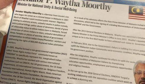 Waytha Malukan Malaysia Dalam Sesi Dialog Di UK?