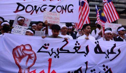 Himpunan Bangkit Pertahan Jawi Haramkan Dong Zong
