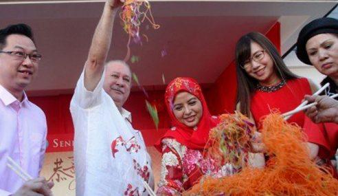 Sultan Ibrahim, Keluarga Diraja Kunjungi Kediaman Exco Johor
