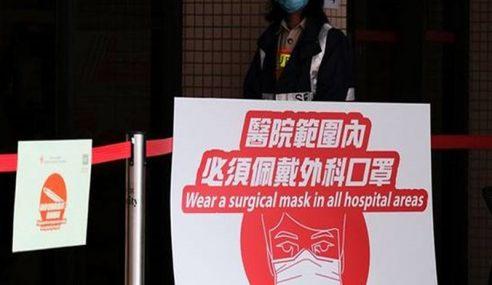 Hong Kong Catat Kematian Pertama Akibat Koronavirus