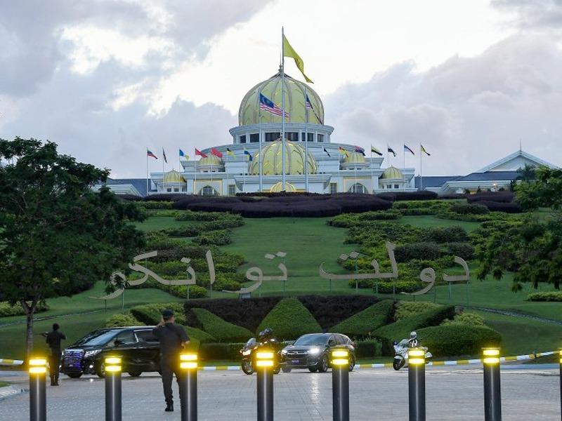 Istana Negara Sahkan Raja-Raja Melayu Akan Berunding