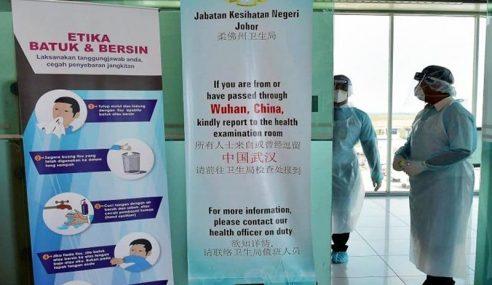 JKNJ Nafi Pelajar Disyaki Koronavirus Ditahan Polis